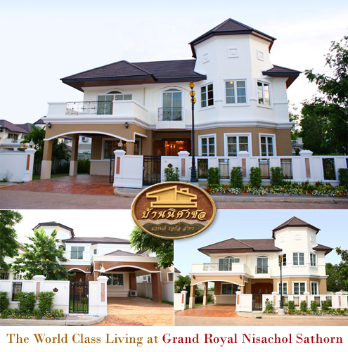 Grand Royal Nisachol Sathorn - The World Class Living at Grand Royal Nisachol Sathorn